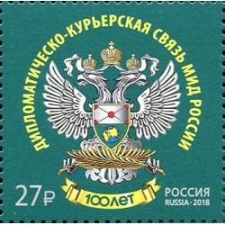 2018 Russia ministero degli affari esteri MNH