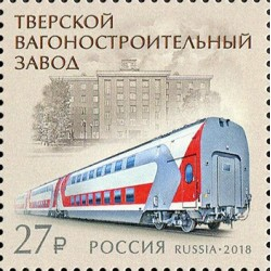 2018 Russia Tver Carriage Works MNH