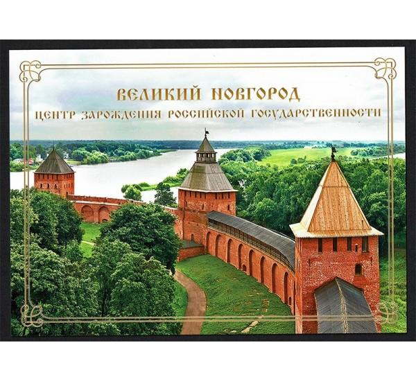 2018 Russia folder con foglietto in legno Novgorod Unusual Stamps