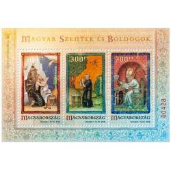 2018 Ungheria Santi Ungheresi unusual stamps