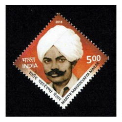 2018 India - Mahadevappa Mailar, 1911-1943