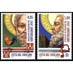 2017 Vaticano martirio di S.Pietro e S.Paolo