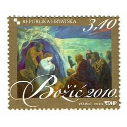 2010 Croazia emissione tematica Natale