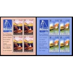 2008 Vaticano apparizioni della Madonna di Lourdes - Foglietti