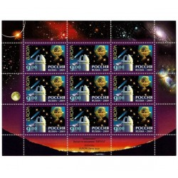 2009 Russia emissione Europa Astronomia
