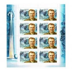 2004 Russia 70° della nascita di Jurj Gagarin