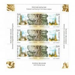 2003 Russia Cattedrali e Campane congiunta Belgio (Joint Iusse)