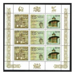 2008 Russia Chiese congiunta Romania (Joint Iusse)