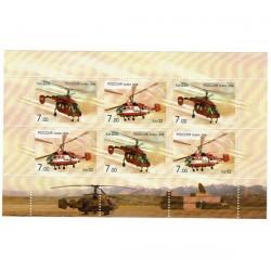 2008 Russia Elicotteri Kamov
