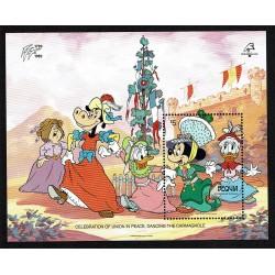 1989 Bequia Disney danza della Carmagnola