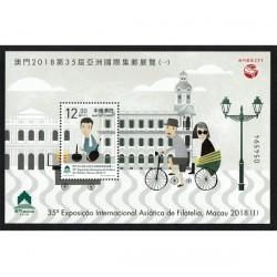2018 Macao esposizione internazionale asiatica di filatelia