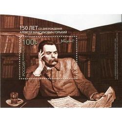 2018 Russia anniversario scrittore AM Gorky (1868-1936)