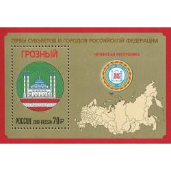 2018 Russia Stemmi delle Regioni: Repubblica Cecena