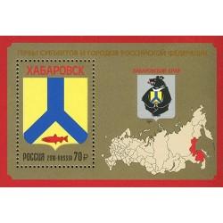 2018 Russia Stemmi delle Regioni: Khabarovsk