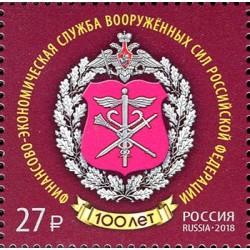 2018 Russia 100 anni di forze armate