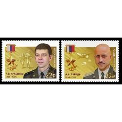 2018 Russia Eroi Alexander Krasikov e Anatoly Lebed
