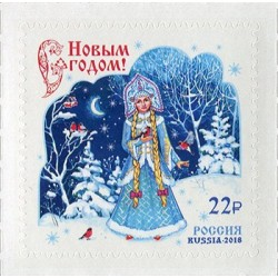 2018 Russia Happy New Year Unusual Stamps Realtà Aumentata
