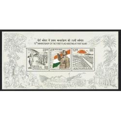 2018 India prima bandiera issata a Port Blair