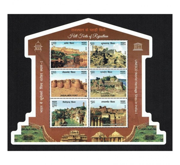 2018 India UNESCO Hill Forts of Rajasthan