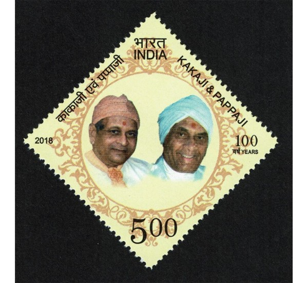 2018 India Kakaji & Pappaji 2018