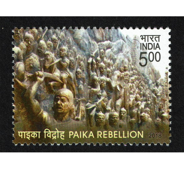 2018 India Paika Rebellion