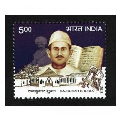 2018 India Raj Kumar Shukla