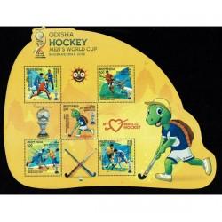 2018 India Mondiale di Hockey maschile - Bhubaneswar