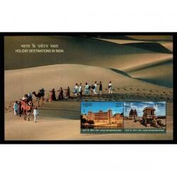 2018 India destinazioni turistiche