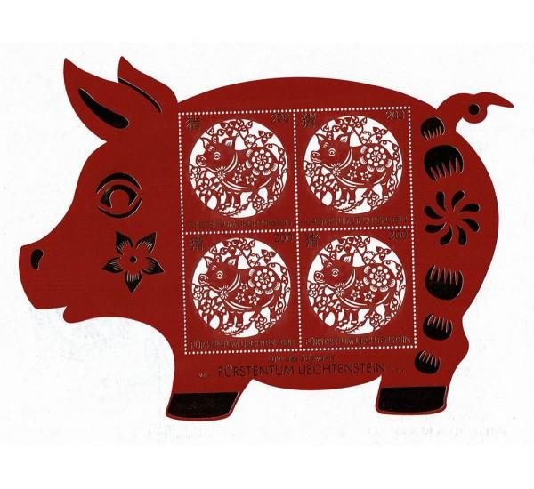 2018 Liechtenstein calendario cinese maiale unusual