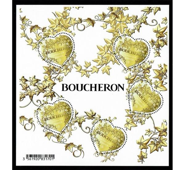 2019 Francia Boucheron francobollo a forma di cuore - unusual