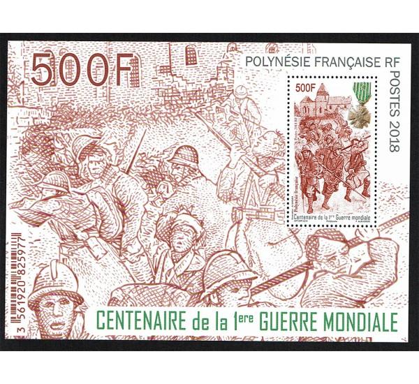 2019 Polinesia francese WWI I° Guerra Mondiale