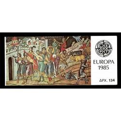 1985 Grecia Libretto Emissione Europa - Anno della Musica