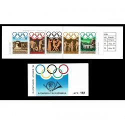 1984 Grecia Libretto Olimpiadi di Los Angeles
