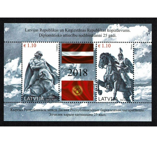 2018 Lettonia Emissione congiunta (joint iusse) Kirghizistan