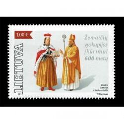 2017 Lituania Diocesi Samogitiana congiunta Vaticano (joint iusse)