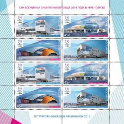 2019 Russia universiadi invernali di Krasnoyarsk