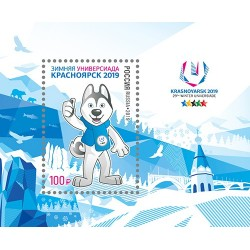 2019 Russia universiadi invernali Krasnoyarsk Unusual