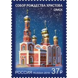 2019 Russia Khristorozhdestvenskiy Sobor cattedrale della Natività