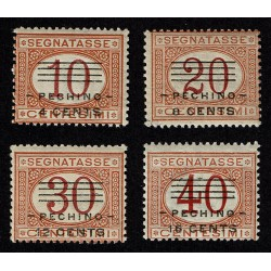 1919 Uffici Postali Cina - Pechino segnatasse non emessi MNH/**