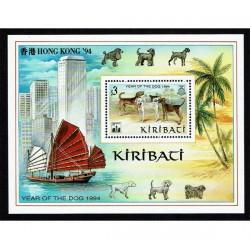 1994 Kiribati anno del cane foglietto MNH/**
