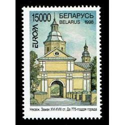 1998 Bielorussia emissione Europa festival nazionali