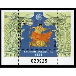 1991 Grecia emissione Europa Presidenza foglietto