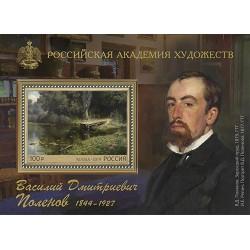2019 Russia Vasily Polenov (1844–1927), artista