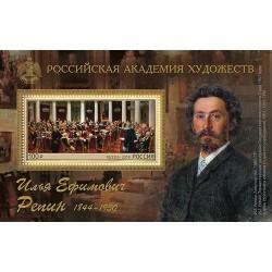 2019 Russia Ilya Repin (1844–1930), artista
