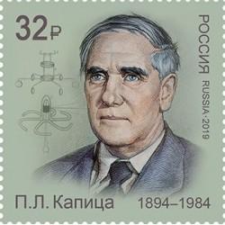 2019 Russia Premio Nobel per la Fisica Pyotr Kapitsa