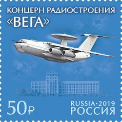 2019 Russia Vega Radio Engineering Corporation