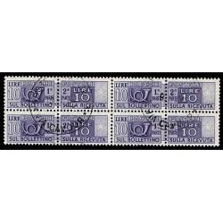 1946-51 Pacchi Postali 10 Lire ruota Sas.73 quartina timbrata