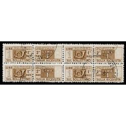 1946-51 Pacchi Postali 1 Lira ruota Sas.68 quartina timbrata