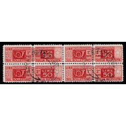 1946-51 Pacchi Postali 50 lire ruota Sas.76 quartina timbrata