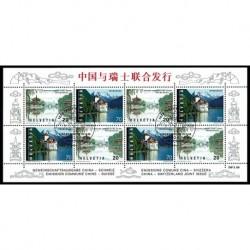 1998 Svizzera congiunta Cina Joint Iusse annullato giorno emissione